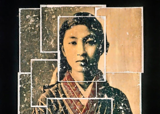 Una de los 'collages' de Marta Fàbregas en la exposición 'Colonizadas'.