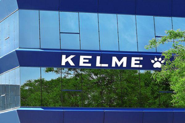 Fachada de las oficinas de Kelme en el polígono ilicitano de Torrellano.