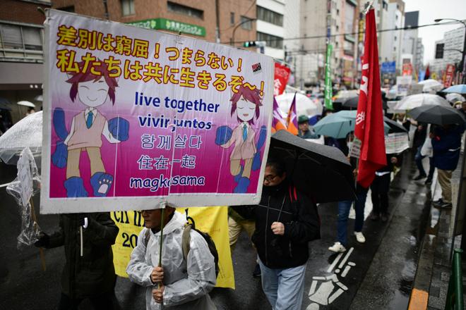 Manifestación de trabajadores migrantes en Tokio el pasado 3 de marzo.