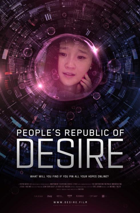 Cartel del documental de Hao Wu, 'La República Popular del Deseo'.