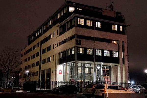 Sede del Servicio de Seguridad de la policía noruega en Oslo. <