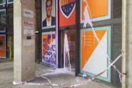 Entrada de acceso a la sede de Ciudadanos en la calle Balmes de Barcelona.