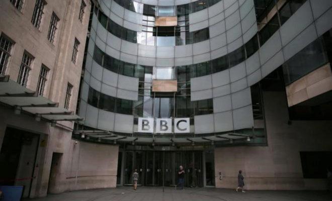 Sede de la BBC.