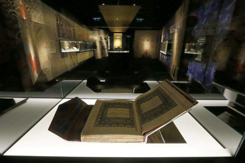 Exemplar d'una edició de l'Alcorà feta al segle XVI a Ardabil