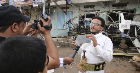 Reportaje sobre el periodismo en Yemen. Para aniversario guerra.