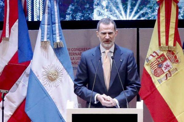 El Rey, durante la inauguración del VIII Congreso Internacional de la...