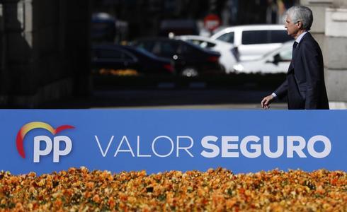 Adolfo Suárez Illana, en el acto que ha celebrado el PP esta mañana en Madrid.