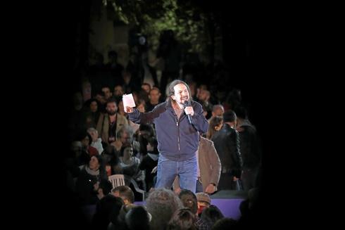 Pablo Iglesias, en su acto de regreso tras la baja de paternidad