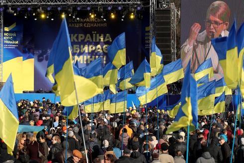 Seguidores de la candidata presidencial Yulia Timoshenko.