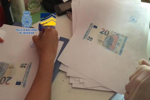 Imagen distribuida por la Policía Nacional.