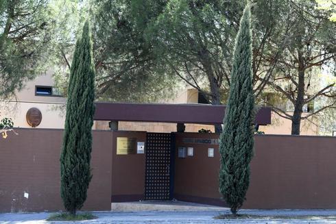 Exterior de la embajada de Corea del Norte en Madrid.