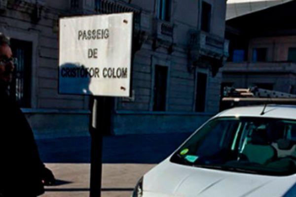 Passeig de Cristòfor Colom.