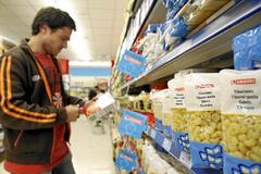 Un supermercado de Eroski