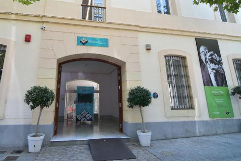 Espacio de Cultura Contemporánea del Ayuntamiento de Cádiz donde tenía lugar el ciclo de cine israelí.