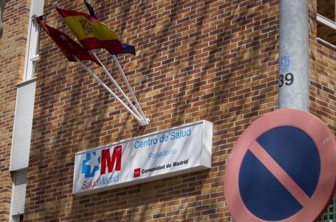 Centro de Salud 'Panaderas' en Fuenlabrada.