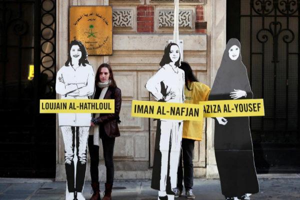 Activistas de Aministía Internacional piden la liberación de varias activistas saudíes, el pasado marzo.