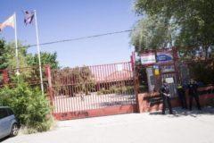Fachada del colegio Ciudad de Jaen en Usera.