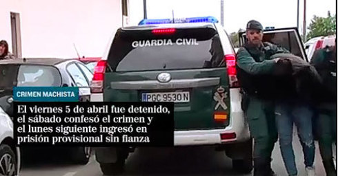 Momento en el que el detenido pasó a disposición judicial.