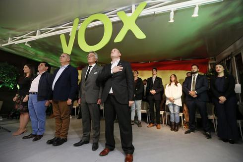 Acto de presentación de las candidaturas de Vox en Alicante.