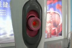 Así es el nuevo extractor de esperma