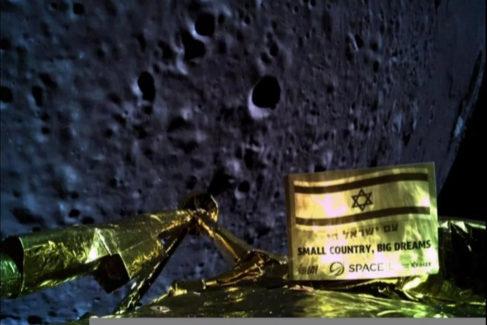 La primera nave israelí se estrella en la Luna