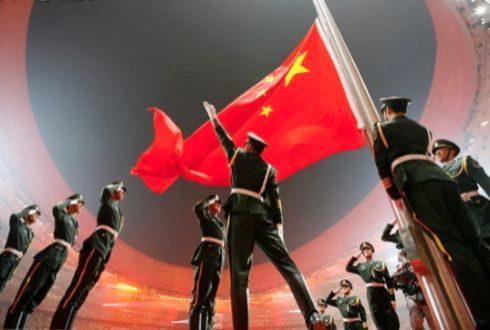 La bandera china, en la ceremonia de apertura de los Juegos 2008.