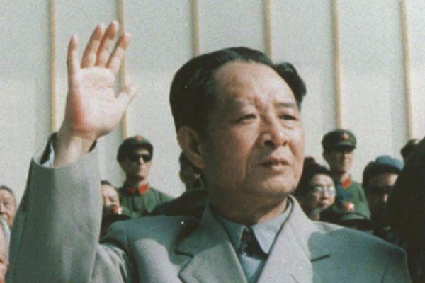 El Secretario del Partido Comunista Hu Yaobang.