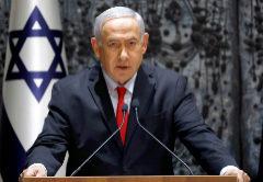 Netanyahu recibe el encargo de formar su quinto Gobierno