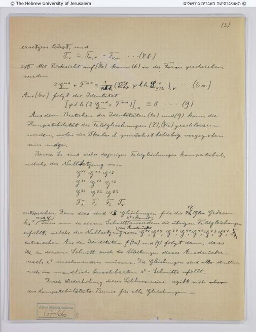 Página manuscrita de su apéndice sobre una teoría unificada.