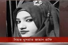 La joven Nusrat Jahan Rafi en una imagen de televisión.