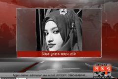 La agonía de Nusrat: quemada viva por denunciar el acoso sexual en su escuela