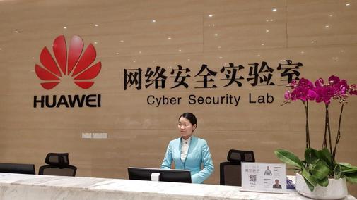 Recepción de la fábrica de teléfonos móviles de Huawei en Dongguan (China).