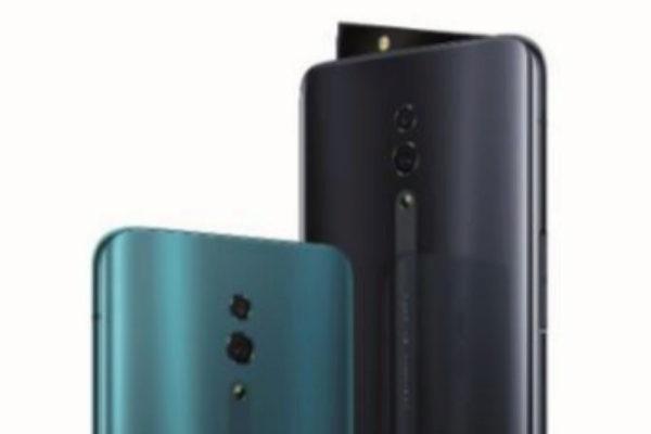 El móvil con cámara oculta de los rivales chinos de Xiaomi