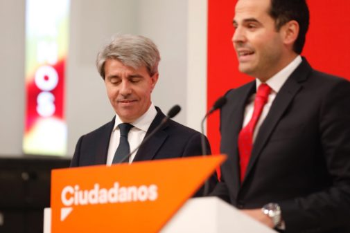 Garrido y Aguado, este miércoles, durante el anuncio del fichaje.