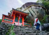 Santuario de Kamikura.