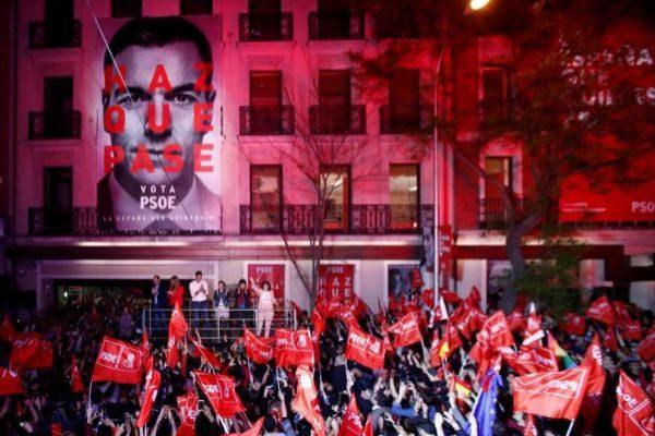Celebración en la sede del PSOE.