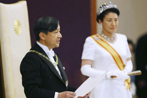 Japan&apos;s Emperor <HIT>Naruhito</HIT> walks in front of Crown Prince...