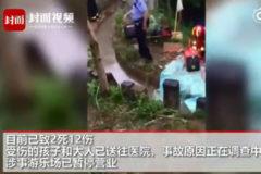 Captura de pantalla de un vídeo que recoge el accidente  en un parque de atracciones en Chengdú, China.