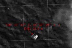 Imagen de satélite de un objeto que se pensó que podía ser el vuelo MH370.