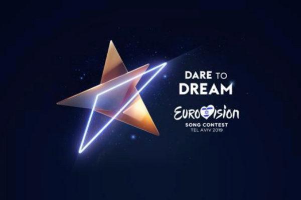 Logo de Euovisión 2019