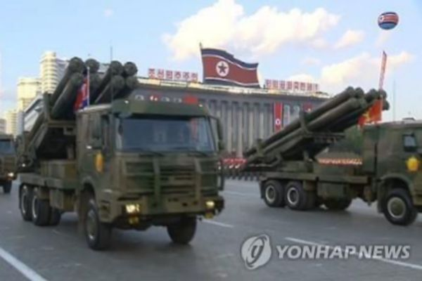 Pyongyang (Korea, Democratic People''s Republic Of).- (FILE) - An...