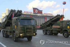 Pyongyang (Korea, Democratic People''s Republic Of).- (FILE) - An undated file video grabbed photo shows North Korea's new 300-mm multiple rocket artillery system, taken in Pyongyang, North Korea. South Korea's Joint Chiefs of Staff said North Korea fired several unidentified projectiles into the East Sea from its eastern coastal city of Wonsan 04 May 2019, which analysts said appeared to have involved the 300-mm multiple rocket launchers. (Incendio, <HIT>Corea</HIT> del Sur) EPA/ SOUTH KOREA OUT