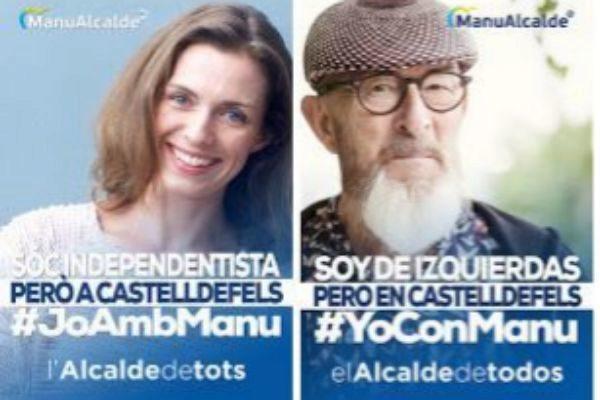 Dos de los carteles de la campaña de Manu Reyes