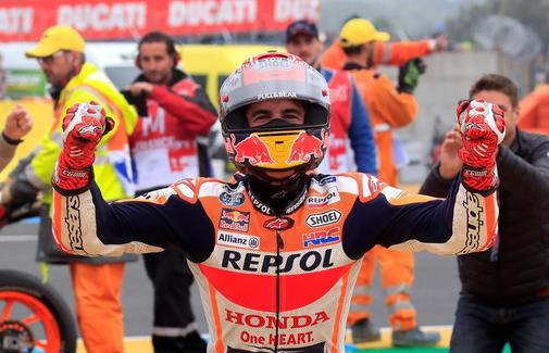 MotoGP - French Grand Prix
