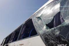 Al menos 14 heridos tras una explosión cerca de Giza