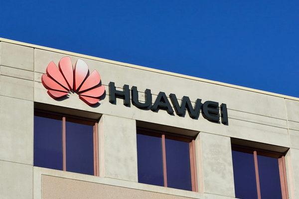 Detalle de la sede en China de Huawei