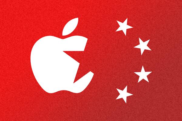 Apple, en el punto de mira de China tras el veto de Google a Huawei