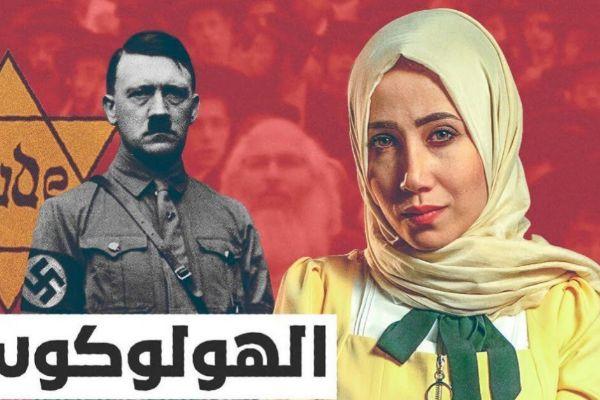 Un fotograma del vídeo difundido por Al Yazira.