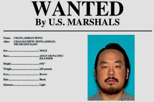 Cartel de Adrian Chang, asaltante de la embajada de Corea del Norte en Madrid