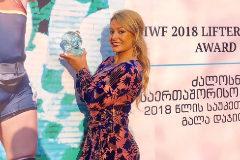 La denuncia sexista de Lydia Valentín tras recibir el premio a la mejor del mundo